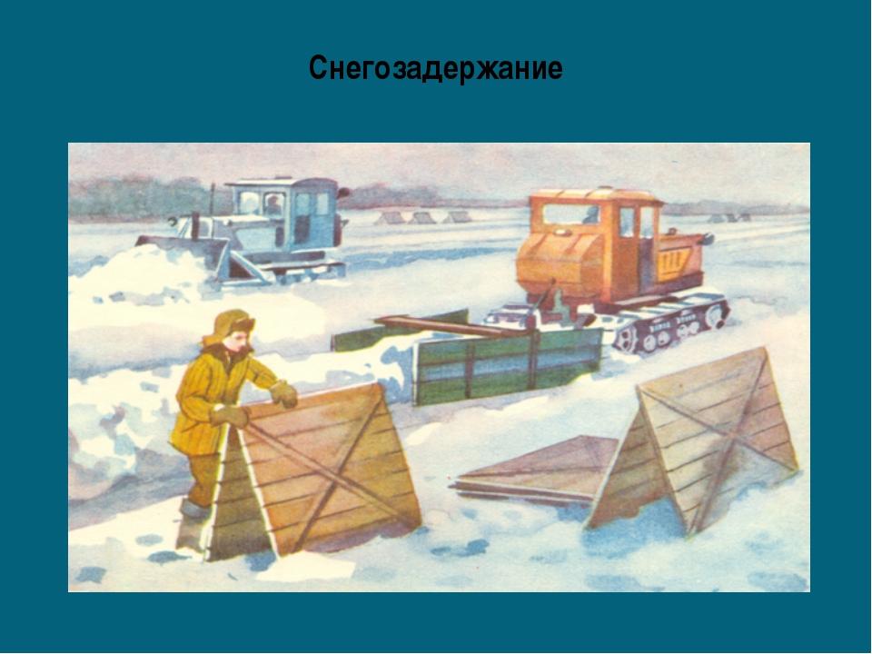 Картинка труд детей зимой