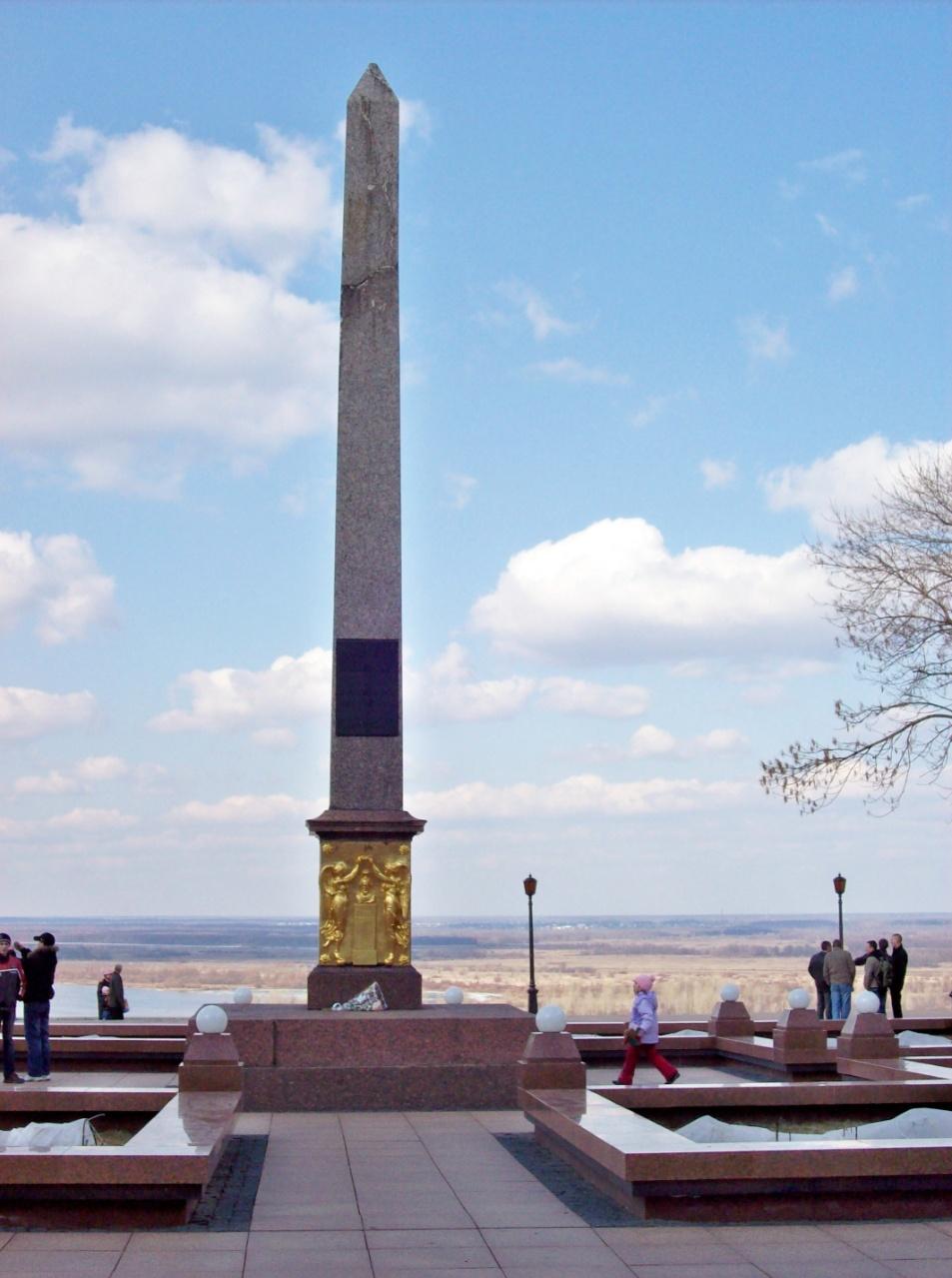 http://upload.wikimedia.org/wikipedia/commons/5/54/Obelisk_in_honor_of_Minin_and_Pozharskogo_in_the_Nizhni_Novgorod_Kremlin.jpg
