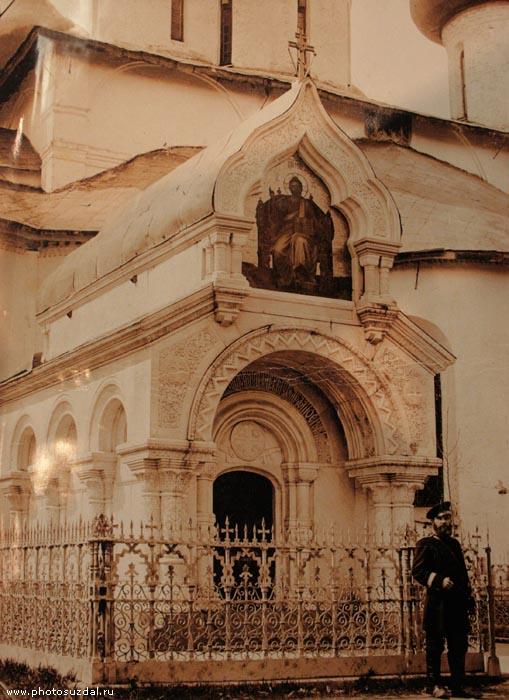 http://www.photosuzdal.ru/images/mausoleum_old.jpg