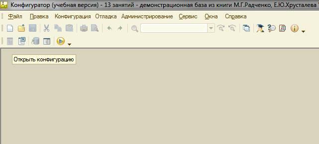 hello_html_288f5b2a.jpg