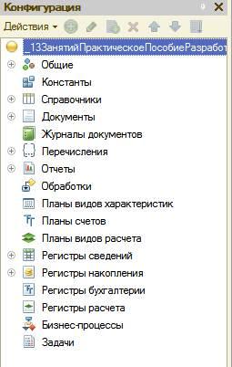 hello_html_m19cbf40d.jpg