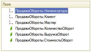 hello_html_m4989dac5.jpg