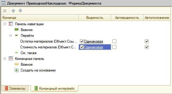 hello_html_m55b1bd25.jpg