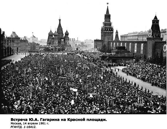 D:\мама Ира\СТЕНД\КОСМОС\Гагарин 1\0_63bd7_921baf63_XL.jpg