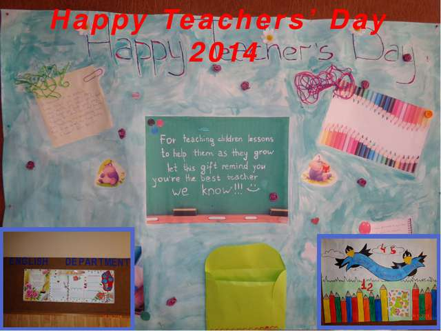 Happy Teachers' Day 2014