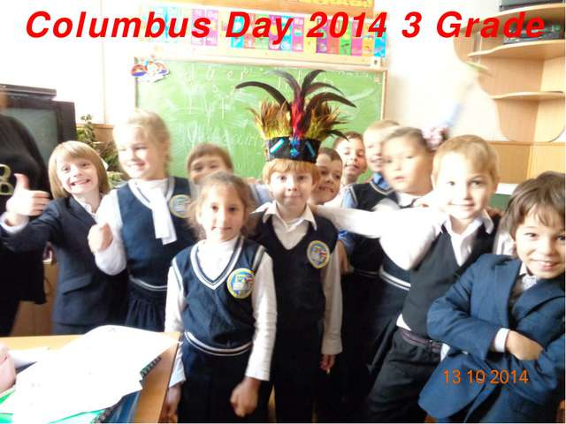 Columbus Day 2014 3 Grade