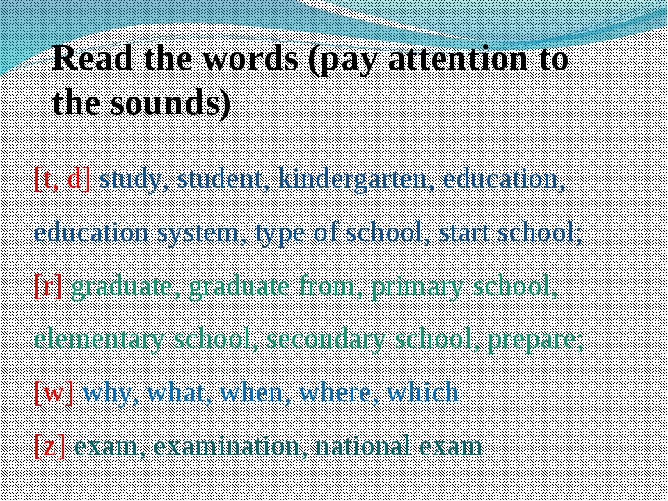 [t, d] study, student, kindergarten, education, education system, type of sch...