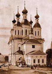 саров 1903, церковь Живоносного источника.jpg