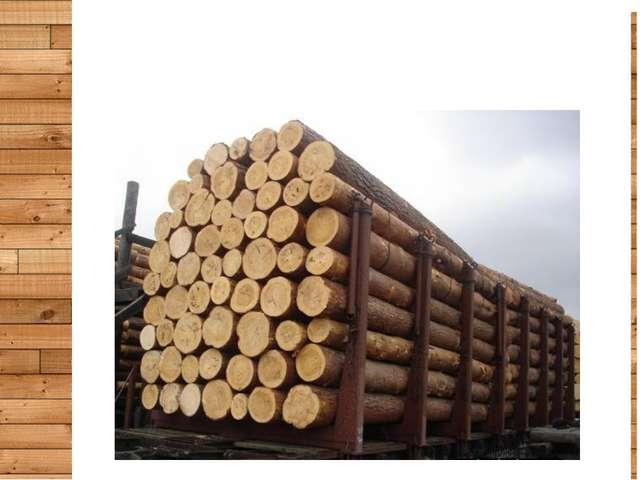 Удобно ли использовать древесину в таком виде?