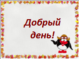 hello_html_4ae25964.png