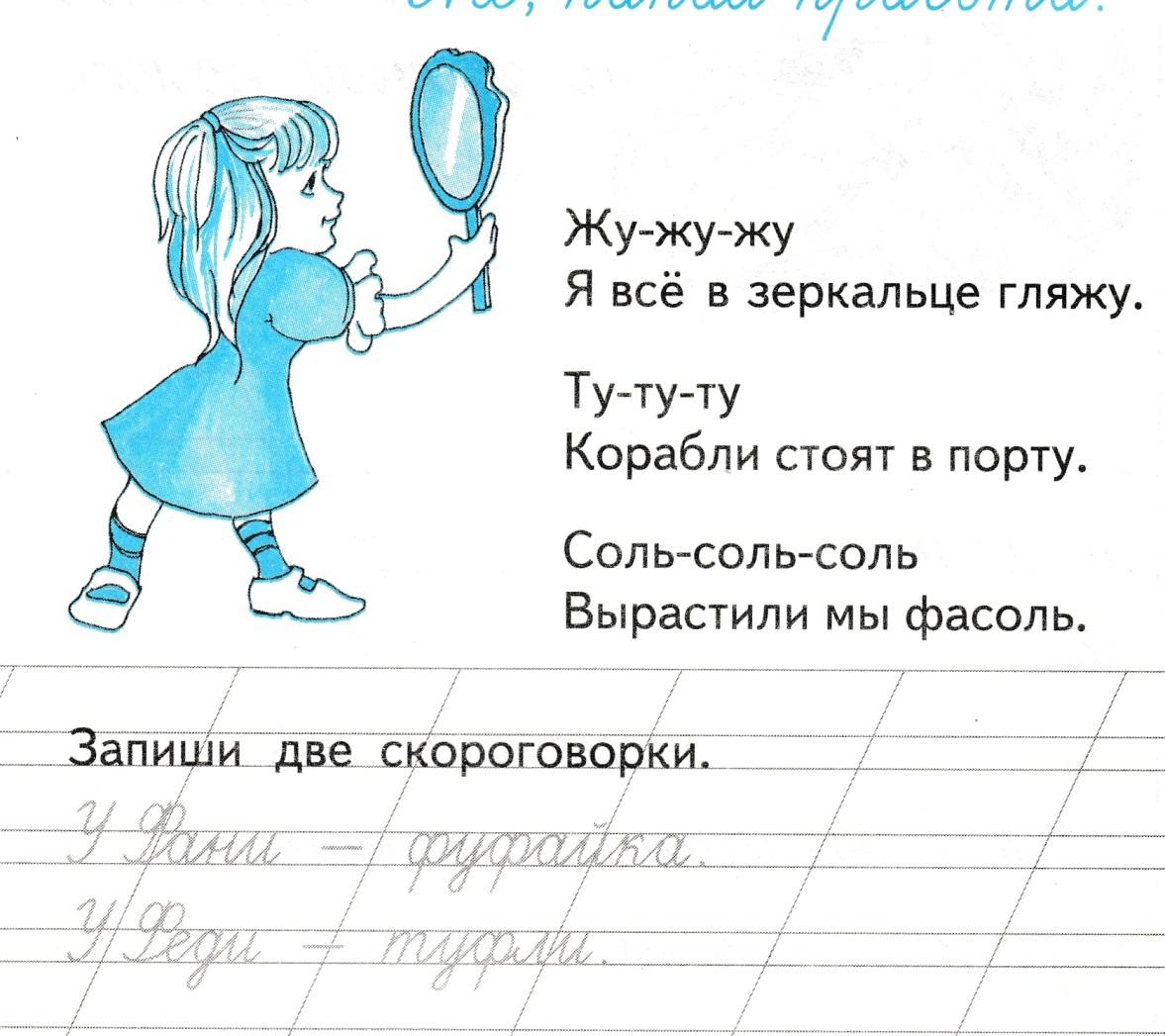 hello_html_1002258e.jpg