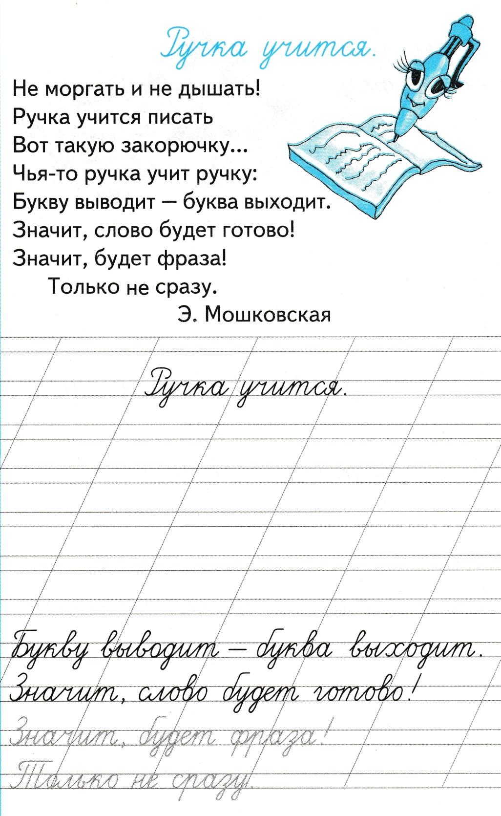 hello_html_60955058.jpg