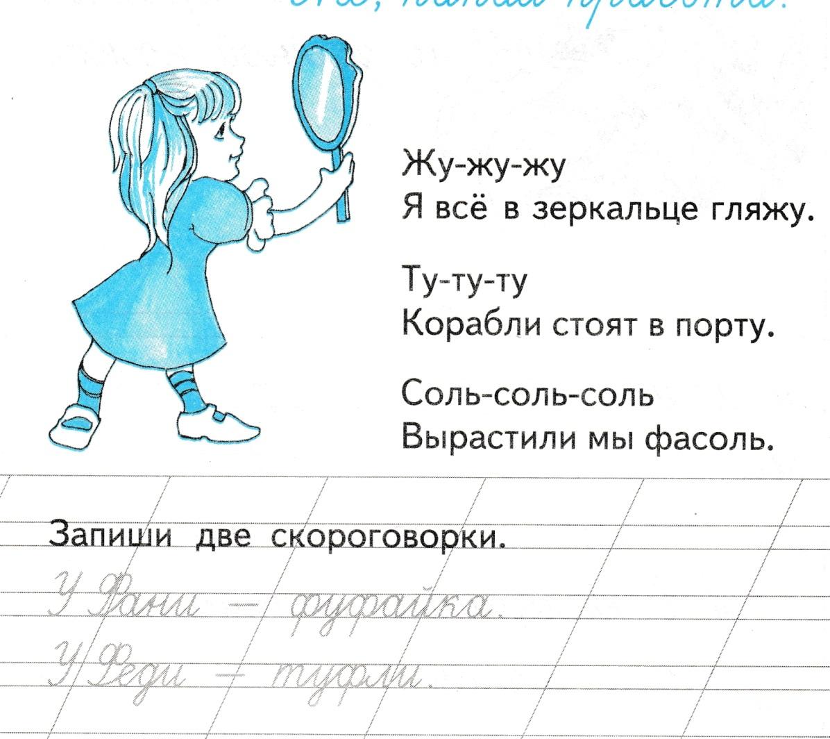hello_html_m5a89eb94.jpg
