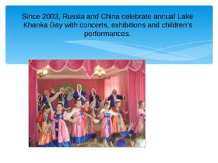 Since 2003, Russia and China celebrate annual Lake Khanka Day with concerts,