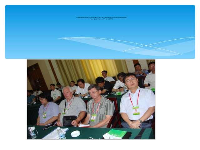 II International Forum «2012 Xingkai Lake, Jixi China seminar on Green Devel...