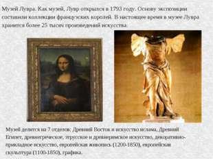 Музей Лувра. Как музей, Лувр открылся в 1793 году. Основу экспозиции составил