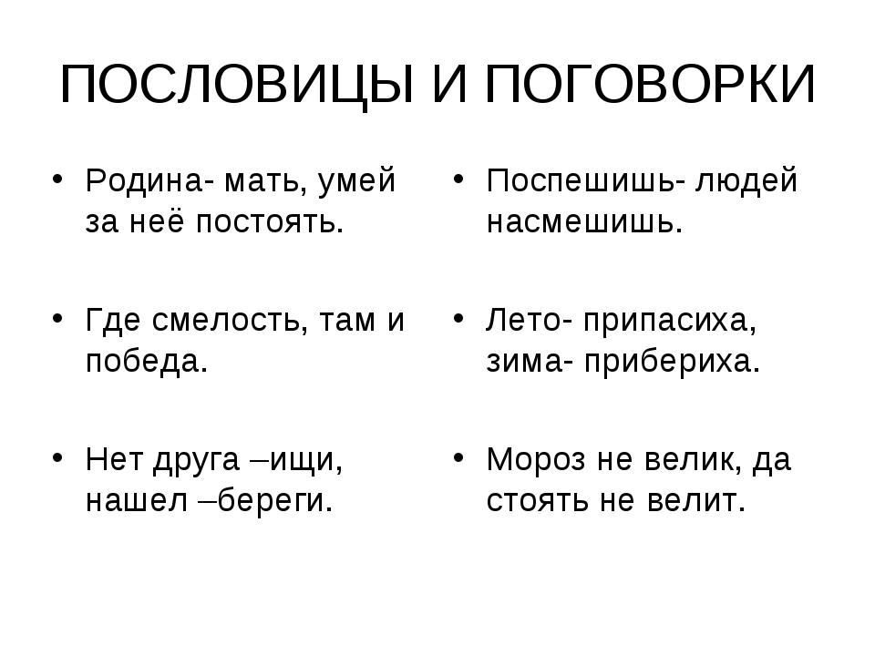 Пословицы о мужестве на казахском