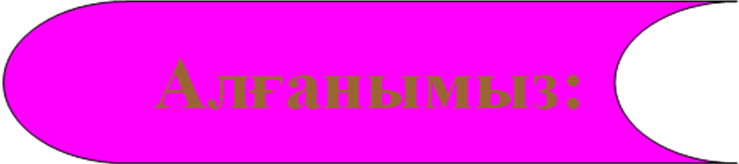 hello_html_31759d5c.png