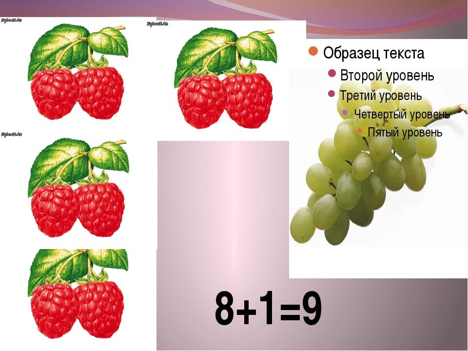 8+1=9