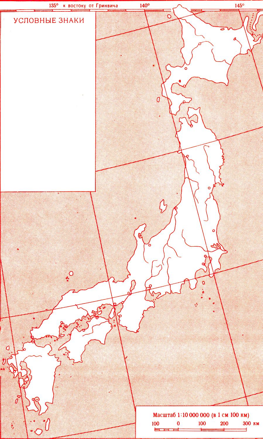 Япония.jpg