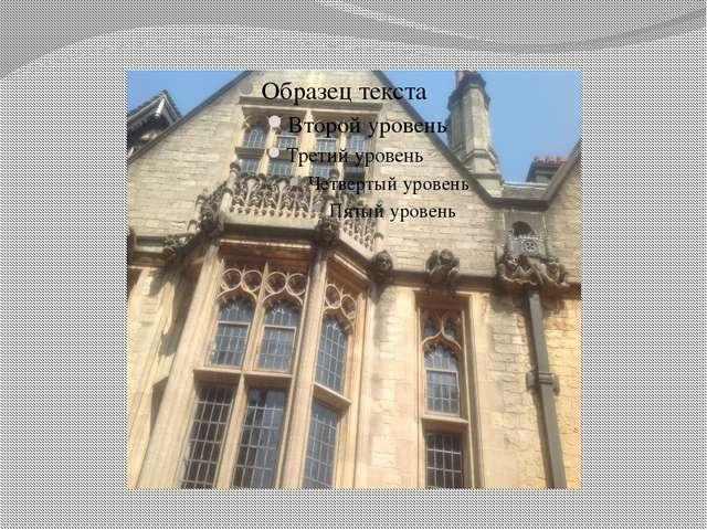 Презентация на тему кембриджский университет на английском