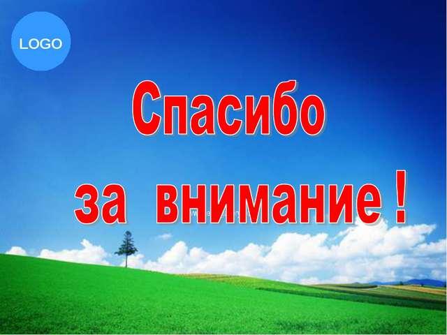 www.themegallery.com Company Logo LOGO