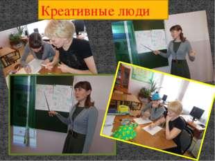 Учителя наставники, регулярно проводят школу молодого учителя, помогая своими