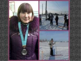 Лыжня зовет!!! Учитея вместе с детьми ходят на лыжах и весело первыми катятся