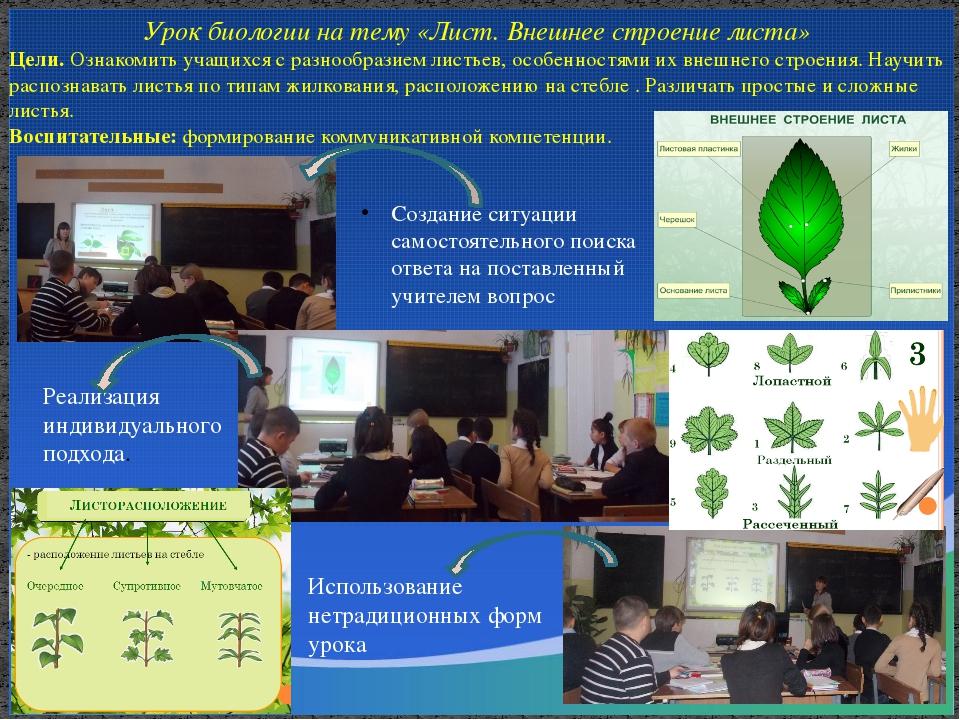 Открытый урок биологии Павловой С.Ю. 2014 год на тему: многообразие земноводн...