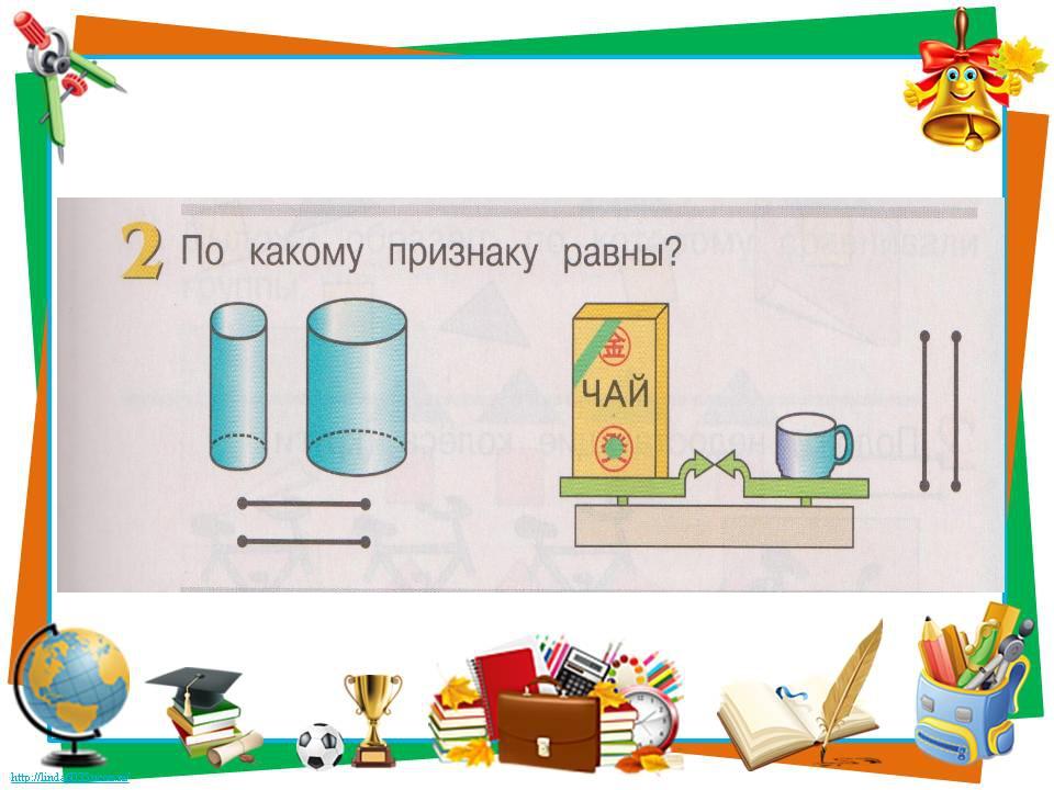 Решебник Математика 4 Класс Давыдов Горбов Микулина