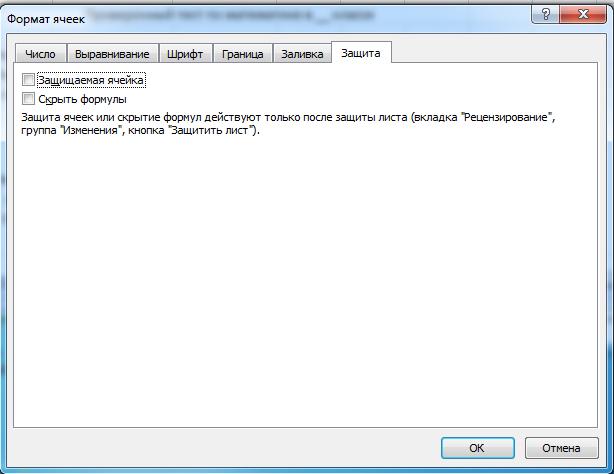 C:\Users\Рамиль\Desktop\Мои для выступления\рис для доклада\защита1.png