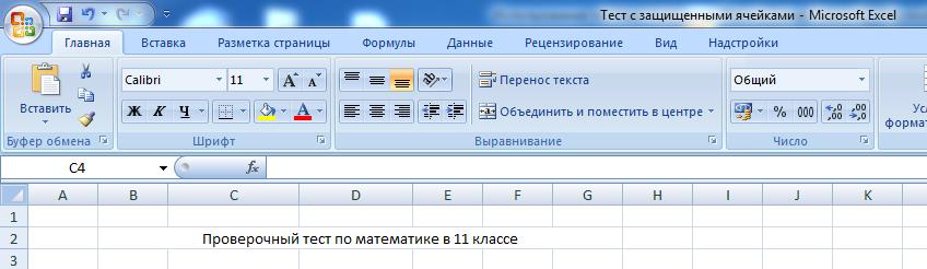 C:\Users\Рамиль\Desktop\Мои для выступления\рис для доклада\1.png