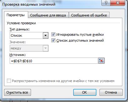 C:\Users\Рамиль\Desktop\Мои для выступления\рис для доклада\66.png