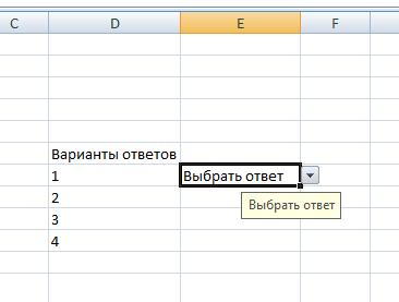 C:\Users\Рамиль\Desktop\Мои для выступления\рис для доклада\88.png