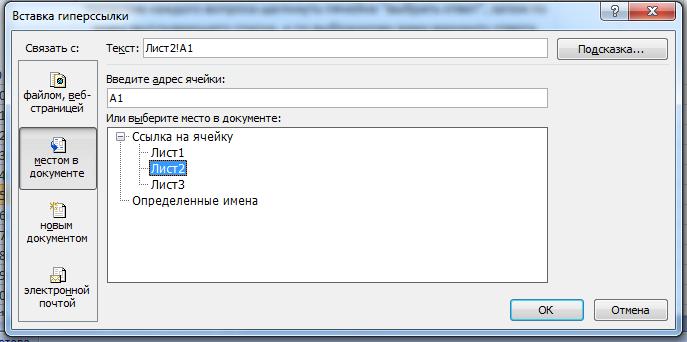 C:\Users\Рамиль\Desktop\Мои для выступления\рис для доклада\22.png