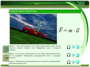 http://files.school-collection.edu.ru/dlrstore/9c320117-d732-43f6-b04e-db8e7c