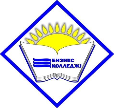 Логотип_новый1[1]