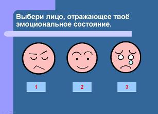 http://s_taskaev.bar.edu54.ru/dobr/images/clip_image028.png