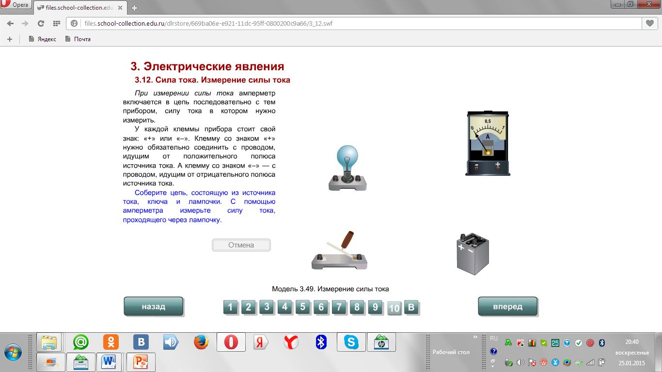 hello_html_340e31a7.png
