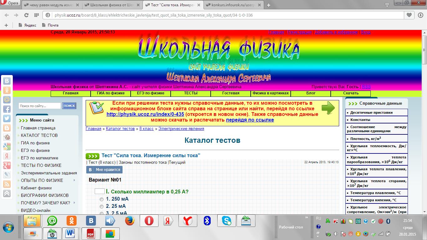 hello_html_49b0c64c.png