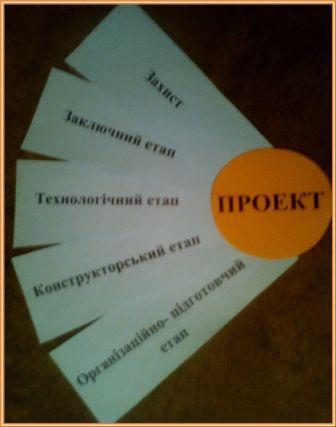 hello_html_m26ac78f1.jpg
