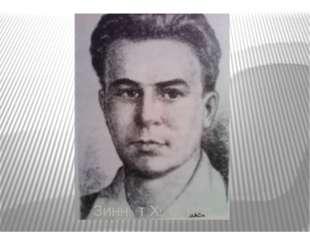 Зиннәт Хәсәнов