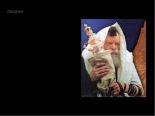"""Шавуот Шавуот - праздник дарования Торы евреям Богом. Само слово """"Тора значит"""