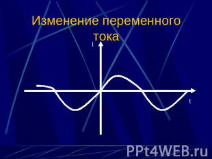 http://ppt4web.ru/images/150/14301/310/img5.jpg