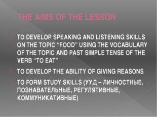 THE AIMS OF THE LESSON TO DEVELOP SPEAKING AND LISTENING SKILLS ON THE TOPIC