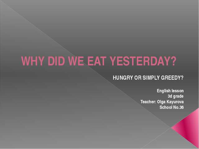 WHY DID WE EAT YESTERDAY? HUNGRY OR SIMPLY GREEDY? English lesson 3d grade Te...