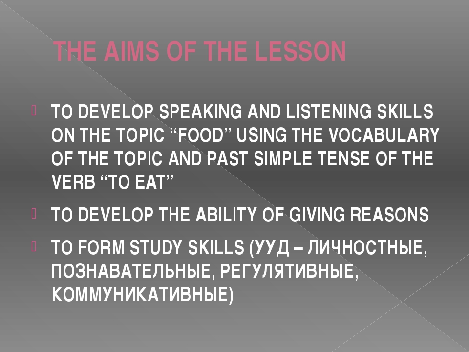 THE AIMS OF THE LESSON TO DEVELOP SPEAKING AND LISTENING SKILLS ON THE TOPIC...