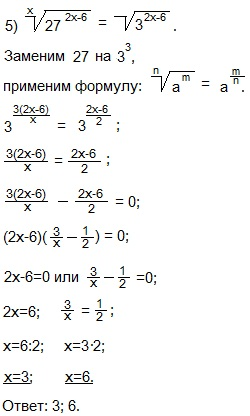 http://www.mathematics-repetition.com/wp-content/uploads/2012/06/pokaz-ur11.jpg