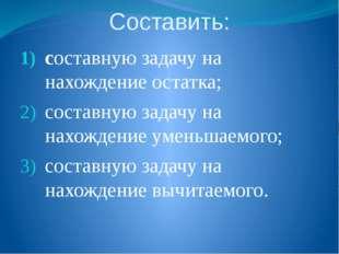 Ркомнаты- 100м Длина ковра- 23м Ширина ковра-15м