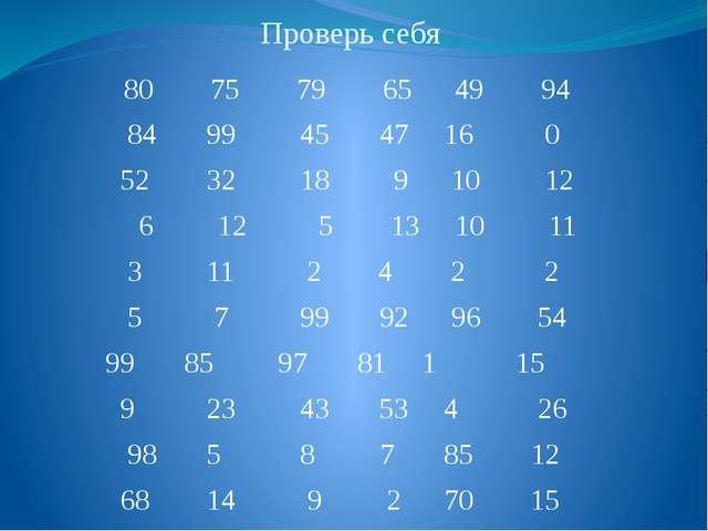 Домашнее задание ( на выбор) 1) Составь для одноклассников два задания аналог...